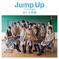 Sakura Gakuin – Jump Up -Chiisanayuuki- Syokai Ban A