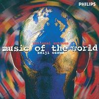 New Japan Philharmonic Orchestra, Seiji Ozawa – Music of The World - National Anthems
