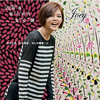 Joey – Songs From The Heart
