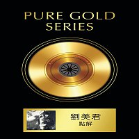 Prudence Liew – Pure Gold Series - Why