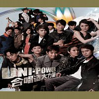UNI POWER – Uni-Power [CD]