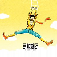 Eason Chan – Don't Want To Let Go