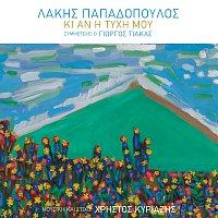 Lakis Papadopoulos, Giorgos Tiakas – Ki An I Tihi Mou