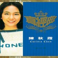 Chelsia Chan – Zhen Jin Dian - Chelsia Chan