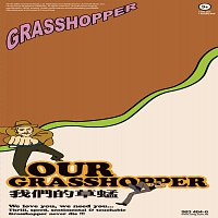 Grasshopper – Wo Men De Cao Meng [3 CD]