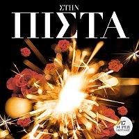 Různí interpreti – Stin Pista