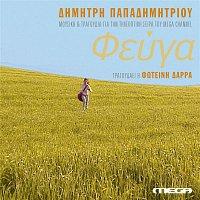 Dimitris Papadimitriou – O.S.T. Fevga