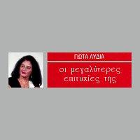 Giota Lidia – I Megaliteres Epitihies