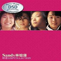 Sandy Lam – Sandy Lam DSD Collection