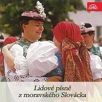 Československý státní soubor písní a tanců – Lidové písně z moravského Slovácka