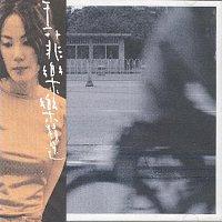 Přední strana obalu CD Yue Yue Jing Xuan