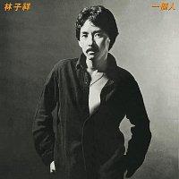 George Lam – Yi Ge Ren