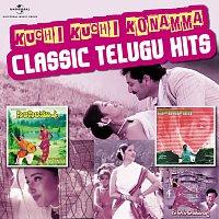 Různí interpreti – Kuchi Kuchi Konamma - Classic telugu Hits