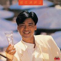 Kenny Bee – BTB Zui Jia Zhong Zhen Tao