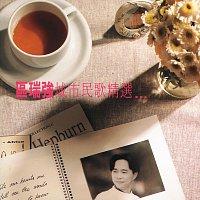 Albert Au – Cheng Shi Min Ge Jin Shuan