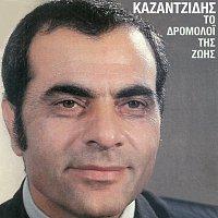 Stelios Kazantzidis – To Dromoloi Tis Zois