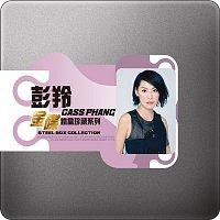 Cass Phang – Steel Box Collection - Cass Phang