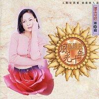 Alicia Kao – Glory 10 Years (10)