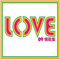 Různí interpreti – Love 09