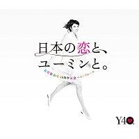 """Yumi Matsutoya – 40th Anniversary Best Album """"Nihon No Koi To, Yuming To."""""""