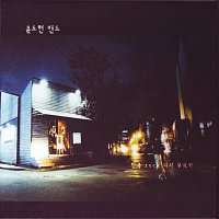 YB – Korean Rock Remade