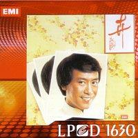 Roman Tam – Roman Tam Hui [LPCD1630 Series]