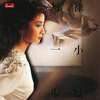 Paula Tsui – Mei Yi Bu