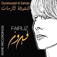 Fairuz – Ounshoudat Al Zaman- Rare Recording