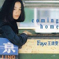 Faye Wong – Coming Home [Remastered 2019]