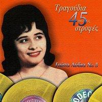 Giota Lidia – Tragoudia Apo Tis 45 Strofes
