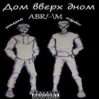 Someone, Artgodov, ABR, --M- – ??? ????? ????