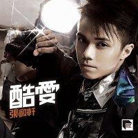 Hins Cheung – Ku Ai [Remastered 2019]
