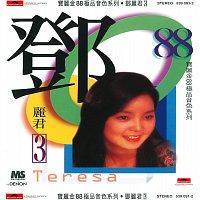 Teresa Teng – Ban Li Jin 88 Ji Pin Yin Se Xi Lie - Teresa Teng 3