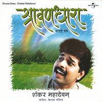 Shankar Mahadevan – Shravan Dhara