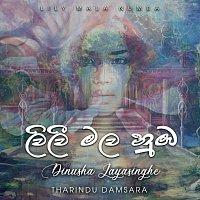 Tharindu Damsara, Dinusha Jayasinghe – Lily Mala Numba (feat. Dinusha Jayasinghe)