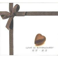 Andy Hui – Love Is Bittersweet