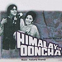 Různí interpreti – Himalay Se Ooncha