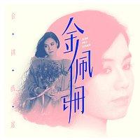 Kim Pei Shan – Jin Tiao Xi Xuan
