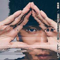 JJ Lin – RESURGENCE