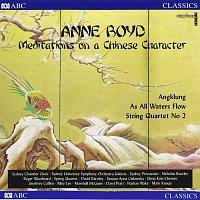 Různí interpreti – Boyd: Meditations On A Chinese Character