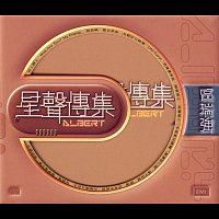 Albert Au – EMI Xing Xing Chuan Ji Zi