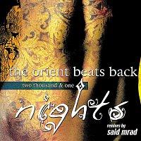 Said Mrad – Two Thousand & One Nights