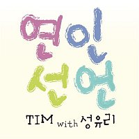Tim – Proclaiming Love(With Yuri Sung)