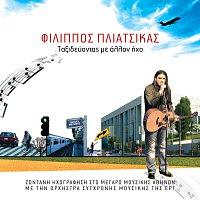 Filippos Pliatsikas – Taxidevodas Me Allon Iho [Live]
