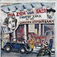 Přední strana obalu CD Mia Zoi Stin Idia Taxi