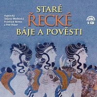 Přední strana obalu CD Petiška: Staré řecké báje a pověsti (Komplet 5 alb)
