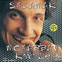 Přední strana obalu CD Mohabbat Kar Le