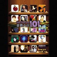 Shirley Kwan – Yin Le Da Quan 101 [6CD]