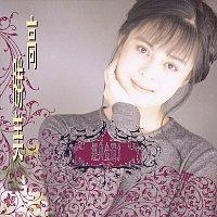 Alicia Kao – The Classics (3)