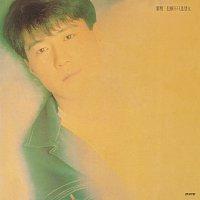 Leon Lai – BTB Dan Yuan Bu Zhi Shi Peng You